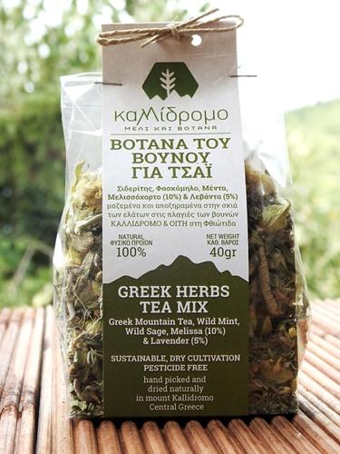Βότανα του Βουνού για Τσάι (πράσινη ετικέτα)