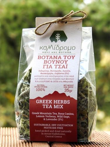 Βότανα του Βουνού για Τσάι (κόκκινη ετικέτα)